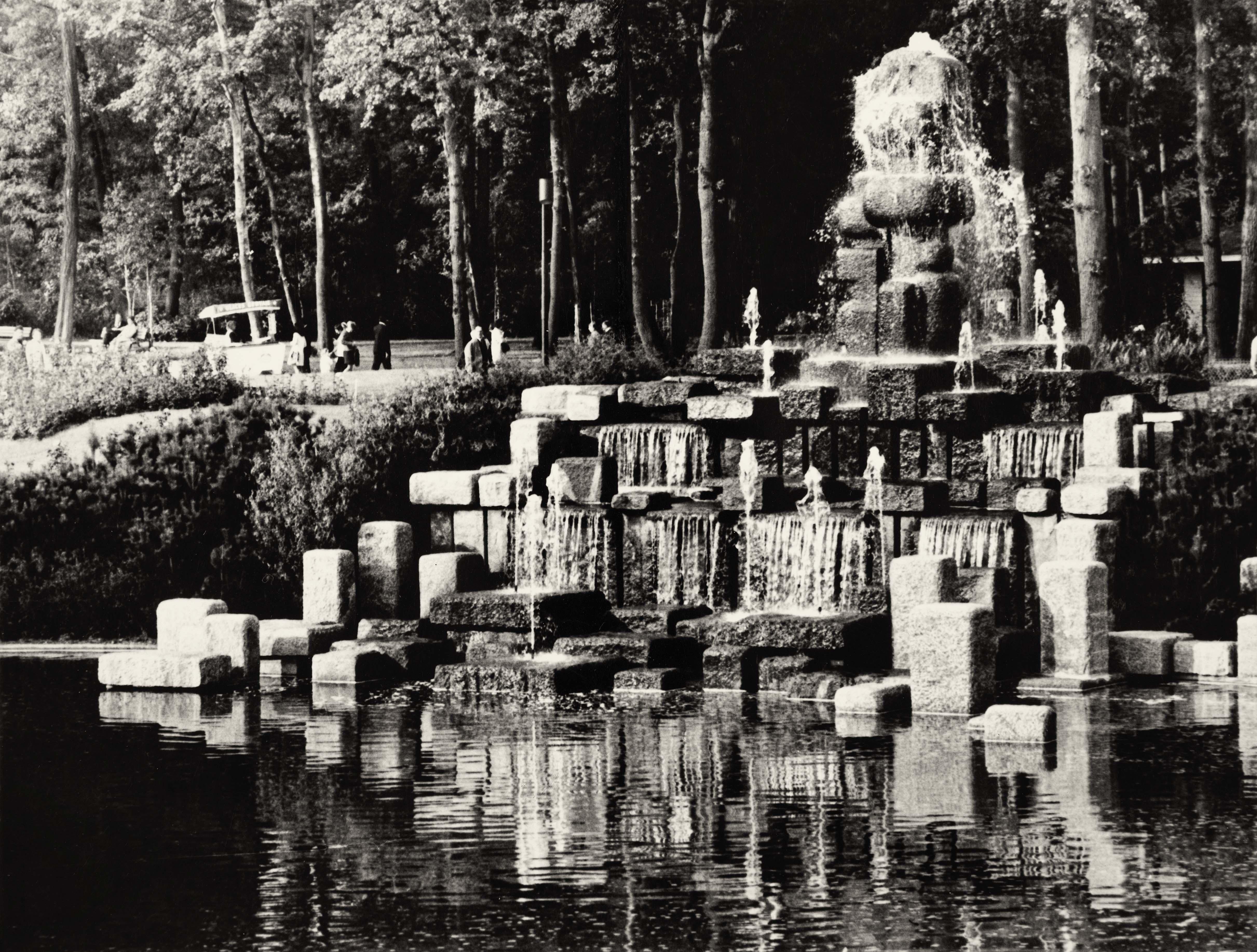 Fontaine du Parc Floral