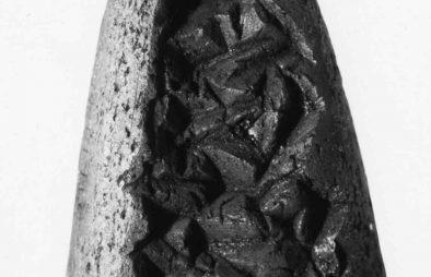 Stèle noire  I