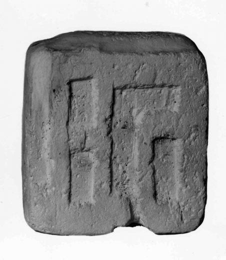 Stèle noire  II